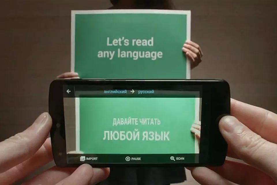 Приложение Камера Переводчик на Андроид СОФТ