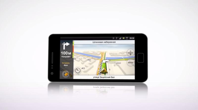 Навигация для iOS/Android/Bada: Яндекс.Навигатор СОФТ