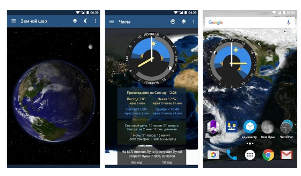 TerraTime - часы для Android СОФТ