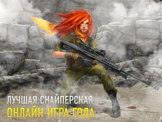 ТОП шутеров для Айфон, Айпад СОФТ