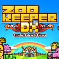 Головоломка ZOOKEEPER DX TouchEdition на Андроид Игры