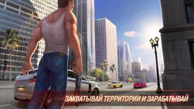 Grand Steal Auto на Андроид Игры