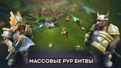 Slash Arena: Online на Андроид Игры