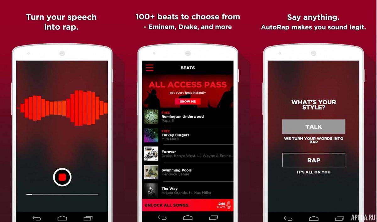 Обзор мобильных караоке приложений для iOS СОФТ