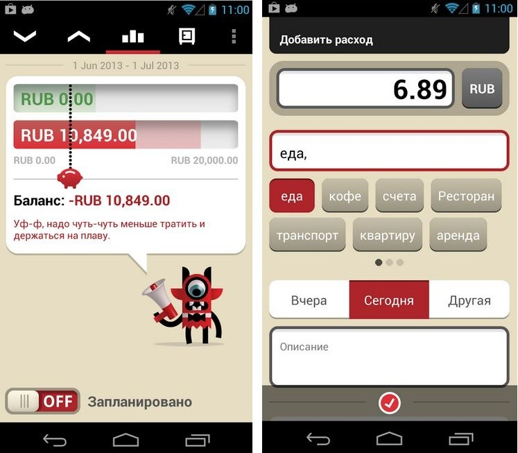 Топ-10 Android-приложений для контроля финансов Cтатьи