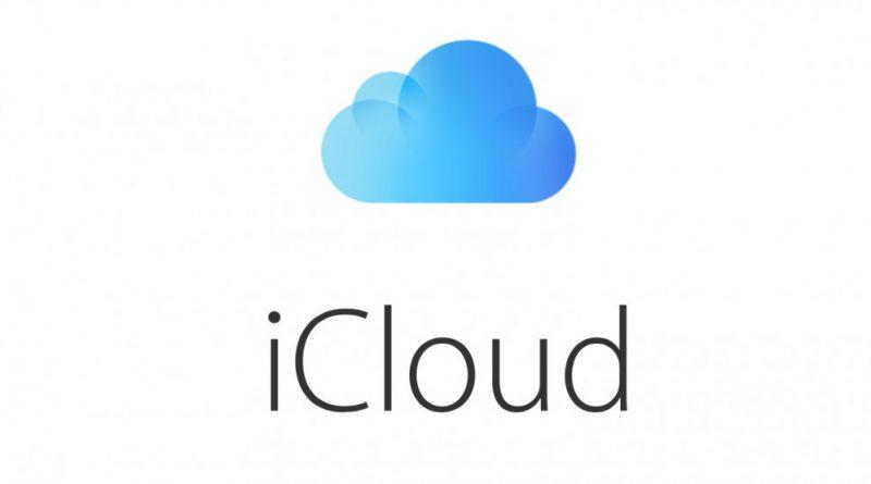 Как самостоятельно удалить iCloud из мобильных Apple-устройств? Cтатьи