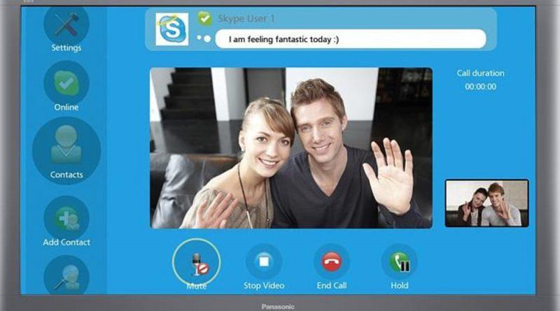 Новое приложение Skype для Android с поиском Bing СОФТ