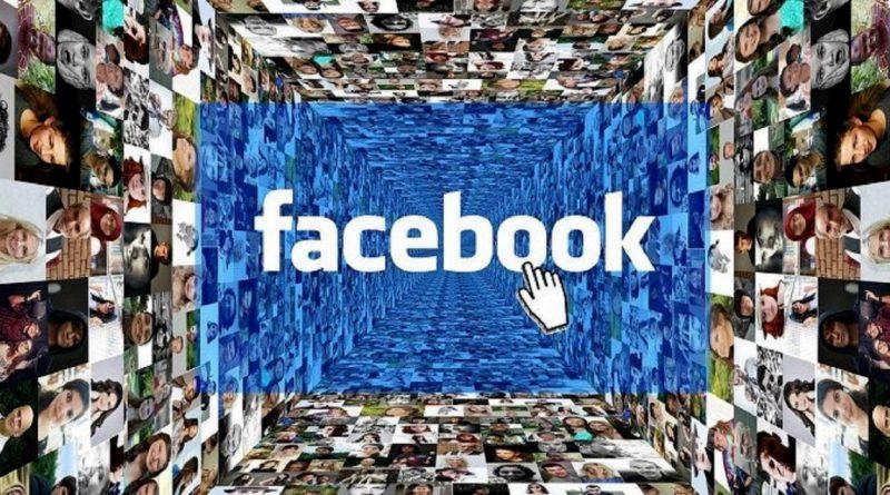 Цукерберг намерен изменить Facebook Новости