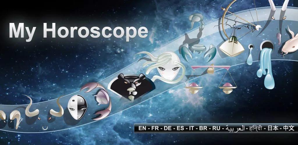 My Horoscope Pro для Android СОФТ