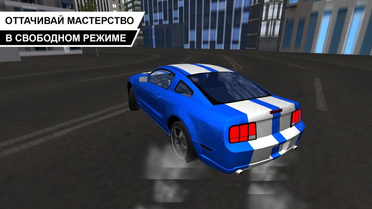 Скачать Street Racing - спорткары для Android Игры